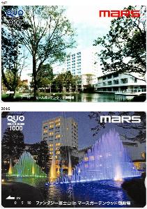 6419 - (株)マースエンジニアリング 1000円クオカード到着。 図柄のホテル、口コミで評判いいねー。