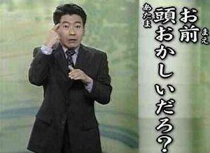 """日本の総理安倍は危険極まりなく世界に通用しない。 はい!   事実です!!                   日帝によって""""文化&rdq"""