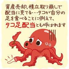 4760 - (株)アルファ 仕手株誕生 7月15日 蛸足配線 蛸足配当 十分お気をつけください。
