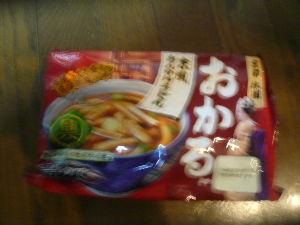 岡山のサーファーの方へ ヒロさん見つけましたね。  待ってましたよ。  写真は神戸三田の○オンで見つけたものです。  まだた
