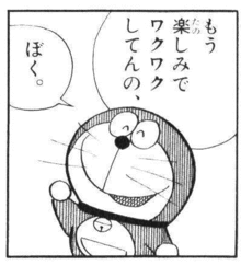 7254 - (株)ユニバンス ジワジワ…。