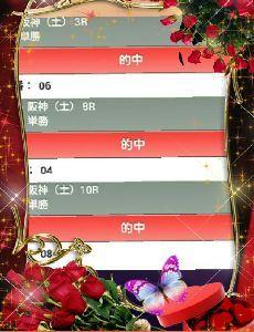 ♪何でもCLUB♪ 9月15(土曜)    阪神3R   9番人気 24.0倍☀✨🐎✨     阪神8R  1番人気 1