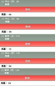 ♪何でもCLUB♪ さ🎵  9月16日(日)   中山2R  2番人気 4.1倍☀✨🐎✨     中山9R  1番人気1