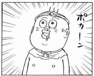 4722 - フューチャー(株) 地合いに素直な銘柄は安心感ありますね。 富士通は押し目らしい押し目が来なくてずーっと眺めてますw レ