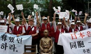 原発再稼働 ・・憲法の大改悪 ・・ あなたは日本の子供たちが「犯罪者の汚名」を受けてもいいですか?       韓国とアメリカが日本に「