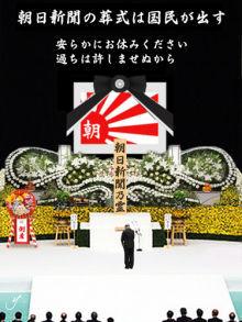 原発再稼働 ・・憲法の大改悪 ・・ ただの売春婦を慰安婦問題にすりかえたのは        日本叩きのために            日本