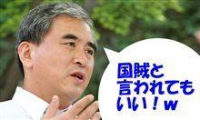 原発再稼働 ・・憲法の大改悪 ・・ 李榮薫氏 2004年韓国日報のインタビューに答えた主張   「私が日帝植民地時代のイメージを修正する