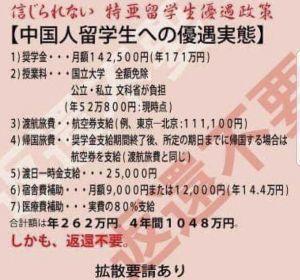 5923 - 高田機工(株) お前自分の事しか考えてないなそしてあふぉ!  確実に日本経済は破壊される 安倍飼ってる奴と同じ奴が命