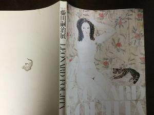 ながれながれて〜 好きな画家の1人↓^^