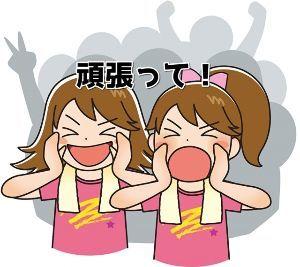 7719 - (株)東京衡機 おまえは貧乏なんだから必死で稼げよな🤣🤣🤣