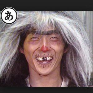 6088 - (株)シグマクシス しゃきゅらしゃんしゅげえ(V)o¥o(V)ふぉっふぉwww(爆)