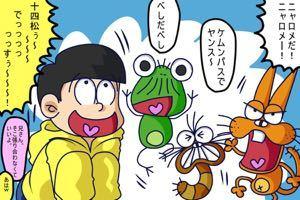 9984 - ソフトバンクグループ(株) >おっ、平成さんの投稿!🤗オレはファンですョ〜!流石だ!👍素浪人さん…いい歳した