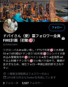 9984 - ソフトバンクグループ(株) ソフトバンクは売りってなってませんね(-_-)ウーム