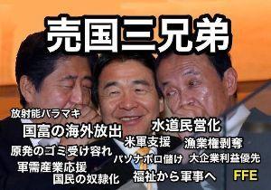 9984 - ソフトバンクグループ(株)     > 河野 大暴落  > 高市 大暴落  > 岸田 暴落   > 野田