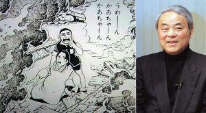 自民・共産対決の時代へ 有名出版社がこの作品の出版を好まないように、「繁栄」に浮かれてい   た日本の人々は、被爆者の米国へ