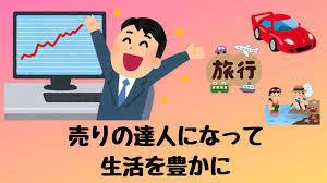 4436 - (株)ミンカブ・ジ・インフォノイド クソ株の末路 見ろ