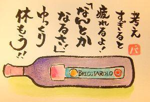 7455 - (株)三城ホールディングス ky9さん、こんばんわー(笑) 休筆宣言?筆を折るということですか?(汗) 南都の長期ホルダーさんと