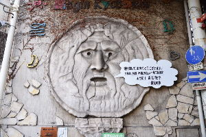 川西市周辺で女友達&彼女になってもいい方いませんか~ 大阪市 大阪の「真実の壁」です。