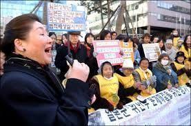 歩きスマホは社会の病巣 北朝鮮が仕掛けた「20万人性奴隷」      「親北」公言する韓国の反日団体  2014.5.24
