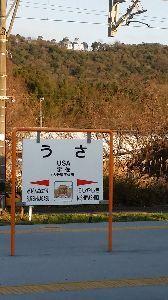 3034 - クオールホールディングス(株) よし❗(v^ー°)