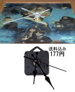 日々の暮らしの中で、なんでも 時計が壊れてムーブメントを交換したのですが…  壊れたのはハリポタの時計。 「賢者の石