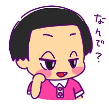 2134 - 燦キャピタルマネージメント(株) ねぇ、岡村~ なんで、本尊がわざわざウルフさんに連絡するの~??