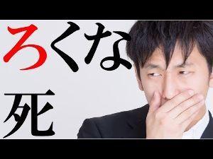 2134 - 燦キャピタルマネージメント(株) 株などで  毎日賭博している  無職どもに 告ぐ ↓