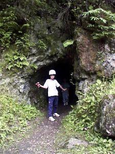 奥多摩ファン集合! そしてこの頃はまだ養沢鍾乳洞にも入洞できました。(^^v