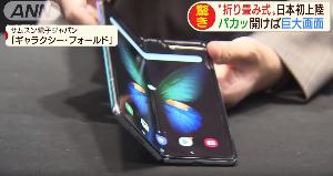 7751 - キヤノン(株) これで、iPad は、オワコンだな!! ¥240,000は、ちと、高いが!!