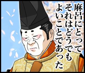 7751 - キヤノン(株) (笑)(笑)(笑)🤪