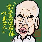 7751 - キヤノン(株) (笑)🤪