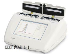 7751 - キヤノン(株) 日経BPより、 キヤノンメディカルシステムズは長崎大学と共同で、新型コロナウイルスの検査システムの開