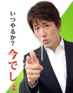 7751 - キヤノン(株)  2200円割れの配当率8%に迫る。自社株買いは、