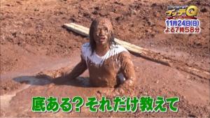 7751 - キヤノン(株) 今日も年安なんやね🥺