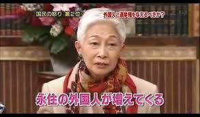 福島第一原発、汚染水処理問題 日本人をやめれば??                なんで日本国民になるの??