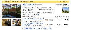 6097 - 日本ビューホテル(株) 同じく6/1(月)デイユース調べてみました。  周辺ホテルと比較するとかなり高い設定でした