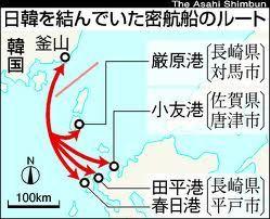 放射能撒き放題の日本 裏街道           潜入はお茶のこさいさい                    捕わる者僅