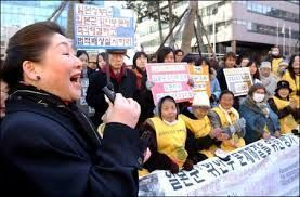 消費税還元セール禁止法は憲法違反 北朝鮮が仕掛けた「20万人性奴隷」      「親北」公言する韓国の反日団体  2014.5.24