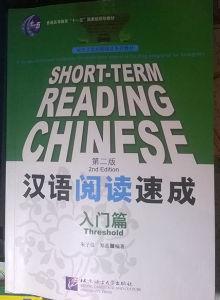 汉语教室 すみません、もう一枚。