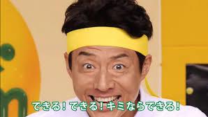 宝塚歌劇団 宝塚合格の影であのウザオヤジのしつこい応援があったに違いない
