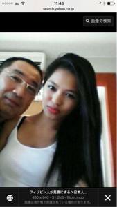 4390 - (株)アイ・ピー・エス ピリピン人と結婚する日本人、白人、中韓台、アラブ人 人生 負け犬  のび太がジャイ子と結婚するパター