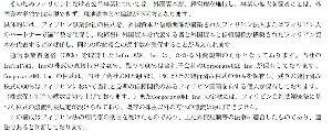 4390 - (株)アイ・ピー・エス ・