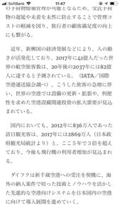 6383 - (株)ダイフク に
