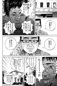 9028 - (株)ゼロ たーーーっ!