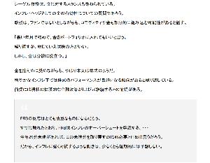 oniyome 株式日記 (最新) その2