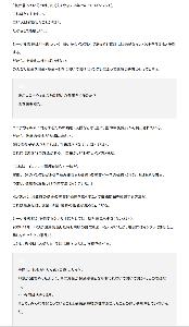 oniyome 株式日記 (最新) 確認しましたら見辛い状態でしたので分割しました。 その1