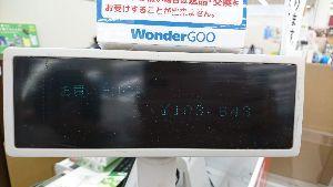 3344 - (株)ワンダーコーポレーション スマートフォンやタブレット、ゲーム機などを買いました