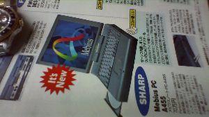 6806 - ヒロセ電機(株) いぶし銀の  コネクターでしょうか?決算様^^ シャープ様70万円ノートPC  20数年前