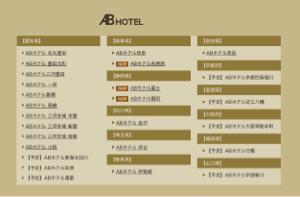 6565 - ABホテル(株) 一年でTKPが3バガーになったわ あちらも大阪と九州にホテルを展開する運びなんだけど、ABホテルも関