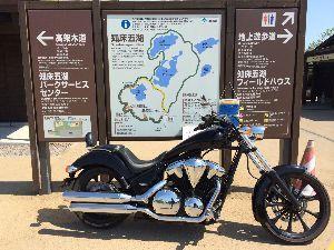 小樽~道東海岸線~苫小牧 道の駅うとろ・シリエトクから14Kmで知床5湖。 バイクの駐車料金100円かかりました。